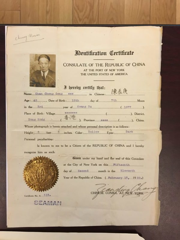 Certificate from the Chinese Consulate of New York, Chan Chong Gong, February 15, 1922.