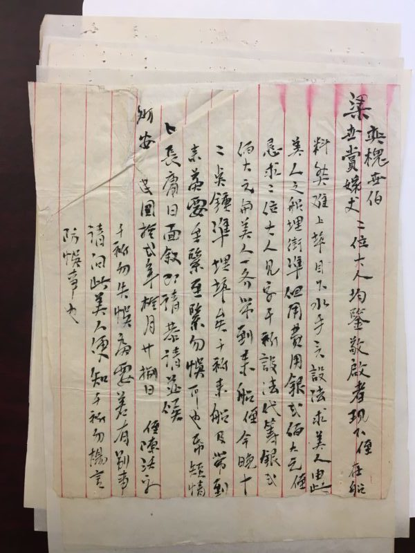 Translated letter from Chin Yook, January 1924.