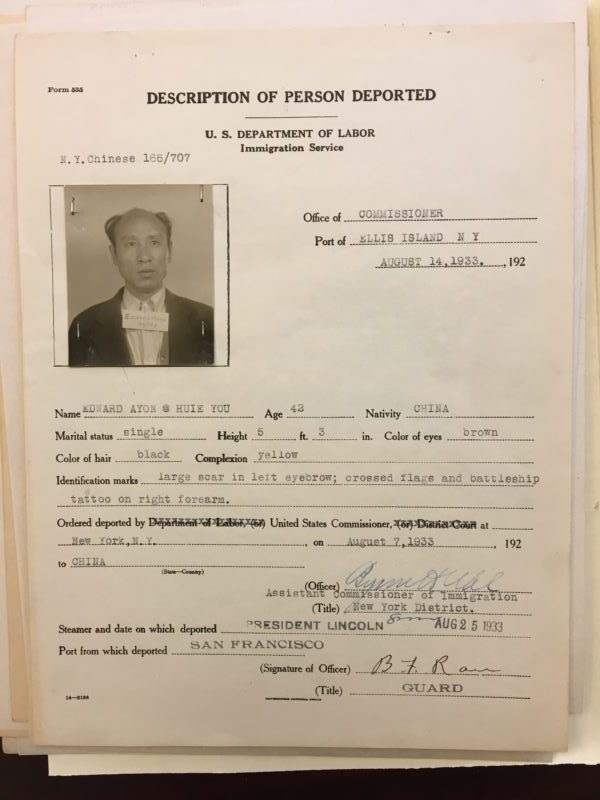 """Description of Person Deported,"" Edward Ayon (Huie You), August 14, 1933."